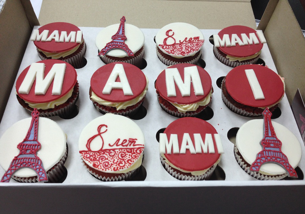 8 лет компании MAMI - 1
